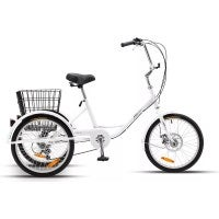 Ride Free Adult Tricycle w/ Rear Basket White 20in