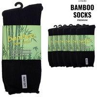6 Pairs PREMIUM BAMBOO SOCKS Men's Heavy Duty Thick Work Socks Cushion BULK
