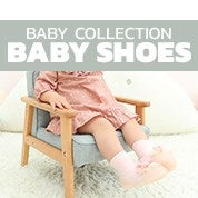 Baby Collection Baby Shoes